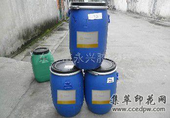 供应永兴环保胶浆