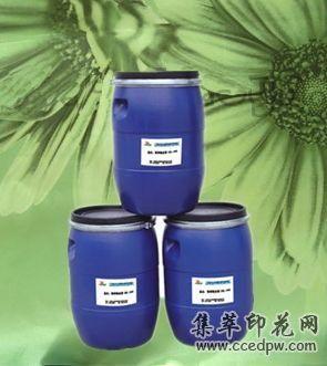 水性防升华浆,环保弹性通明浆,洗水厚板浆,光面通明浆,拔印精,柔软固浆,