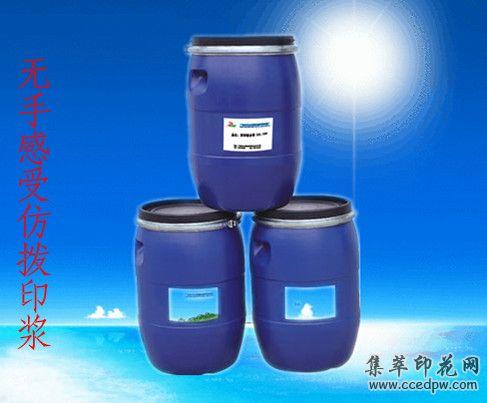 打造高昌品牌提供各种样品,印花色浆(环保大红黑色宝蓝金黄)
