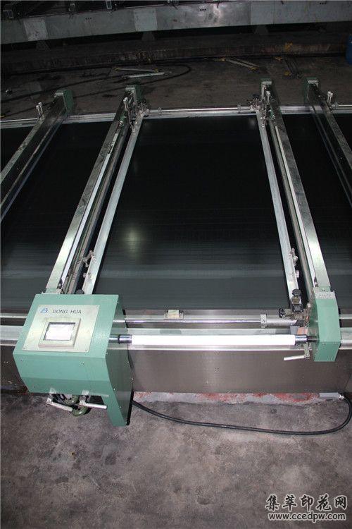供应双伺服驱动平网印花机