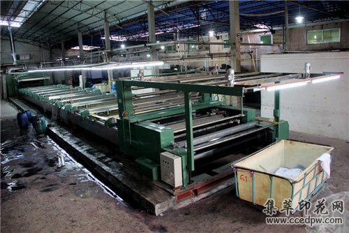 供应平网印花机