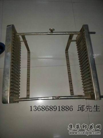 深圳不銹鋼排骨架,插板架