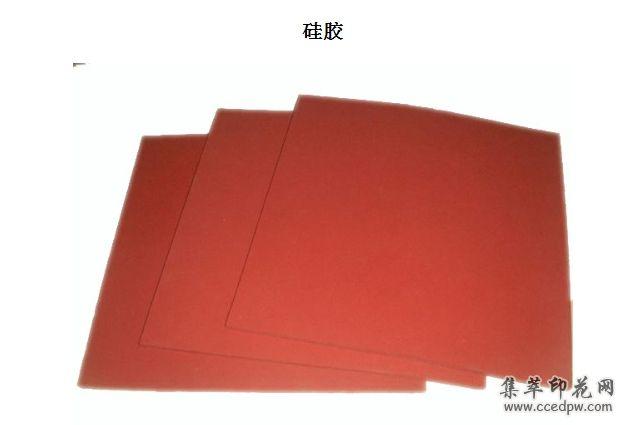 粘合机硅胶垫压烫机垫转印花硅胶垫烫衬衫粘合机厂家直销