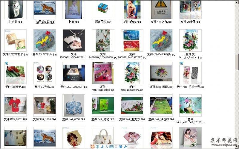 广州数码印花彩印工艺制品礼品彩印加工