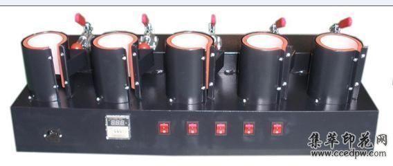 浩科HK-A5熱轉印五合一多功能烤杯機