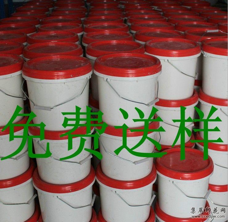 印花材料環保型水性特粘臺板膠生產廠家直銷可定做免費送樣品