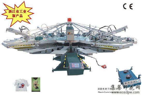益彰机械YH系列全自动多色旋转T恤印花机-服装丝印机