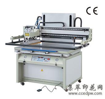 SFB系列平升式网印机/丝印机