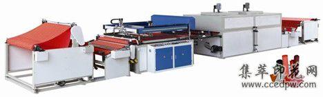 全自動卷對卷無紡布絲網印刷機