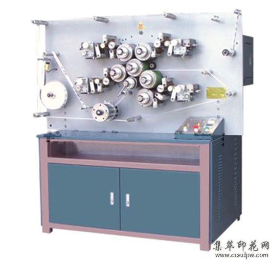 SGS-1004B型四色單面商標印刷機