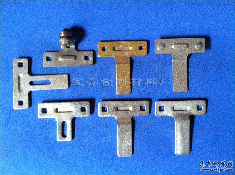 廠家批發T型鐵把手、塑膠塞、網釘、上漿器、碼仔、軌道、網針、鋁梅花碼仔