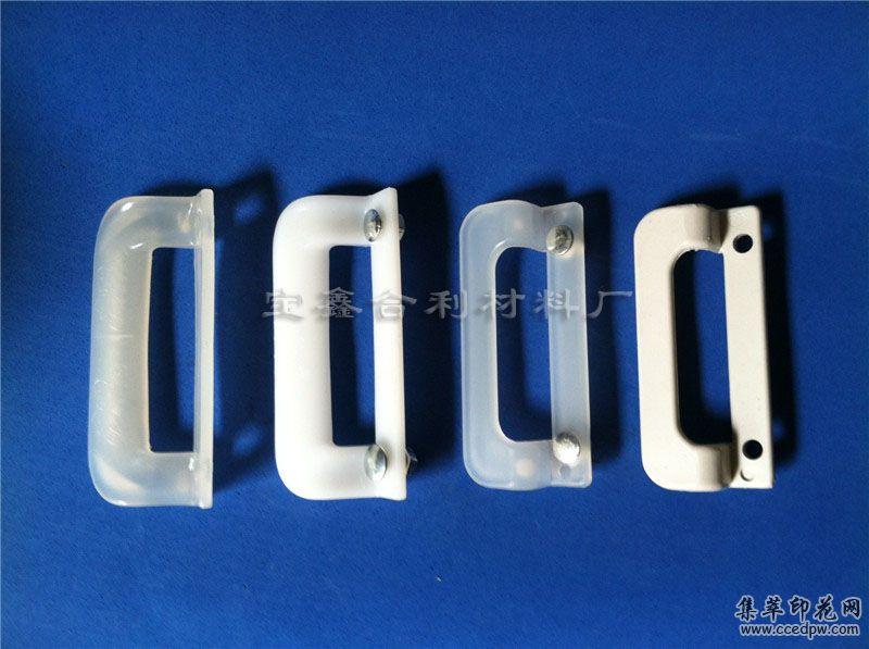 廠家批發塑膠把手、網框膠塞定位釘、T型鐵、網針、碼仔導軌、上漿器、方碼仔
