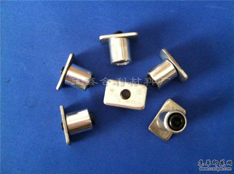 厂家批发小圆码仔、导轨、导电槽、跑台脚杯、T型铁把手、网针