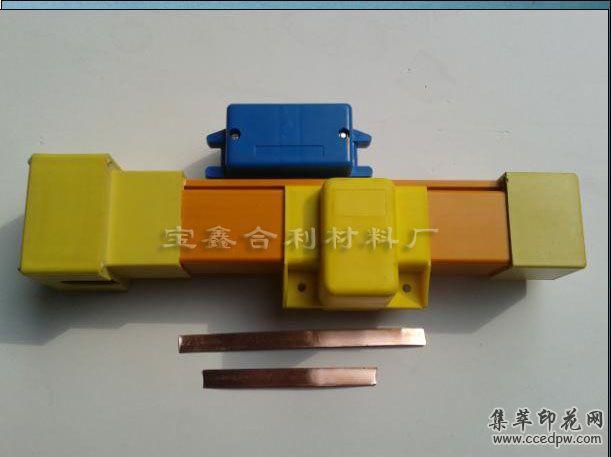 導電槽(滑觸線)碼仔軌道、跑臺腳杯、臺板角碼、網框T鐵把手、膠塞、網針