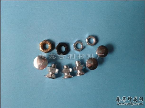 馬車螺絲、T型鐵把手、網框膠塞網釘、小圓碼仔、導軌、網針、腳杯