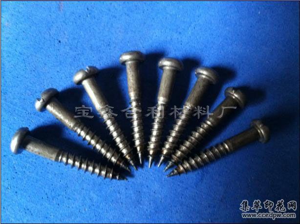 網框網釘(定位釘)膠塞,T型鐵、把手、上漿器、網針、碼仔軌道