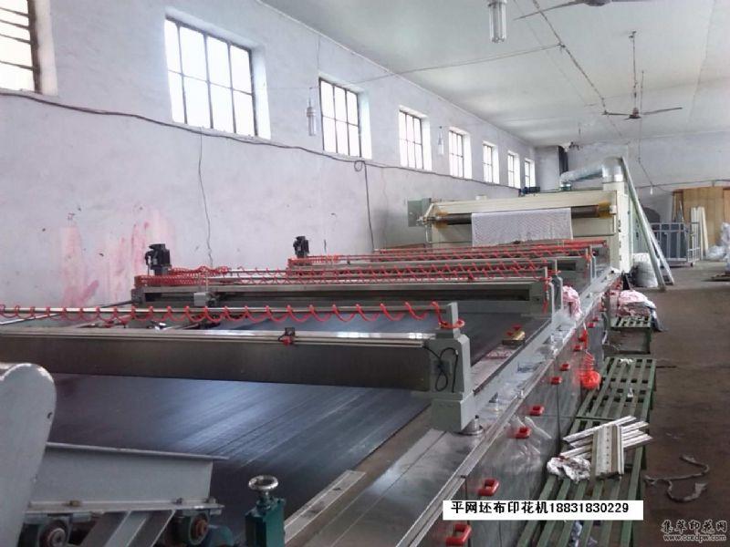 平網坯布印花機導帶印花機衡水印花設備公司