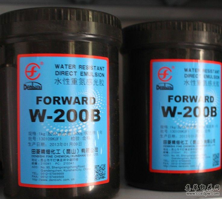 批發水性印花田菱200B感光膠絲網印刷制版材料耐水性透明度牢度好