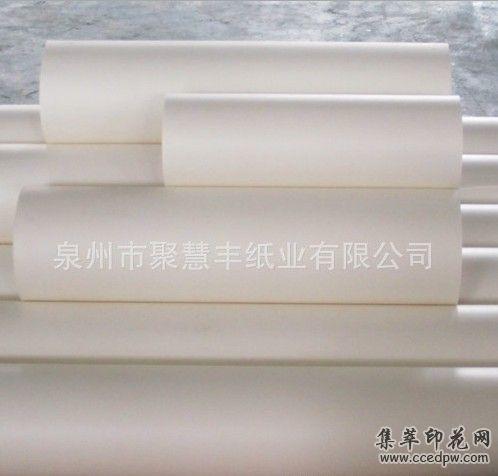 丽影热升华转印纸、热转印纸、不同规格热升华快干纸