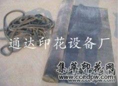 橡皮布密封条