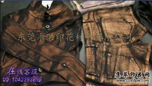 广东东莞PU烫金浆(高弹\高牢度可用于高弹泳衣布和涤纶布上烫金)