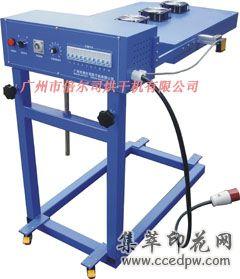 印花机用移动式闪烘箱