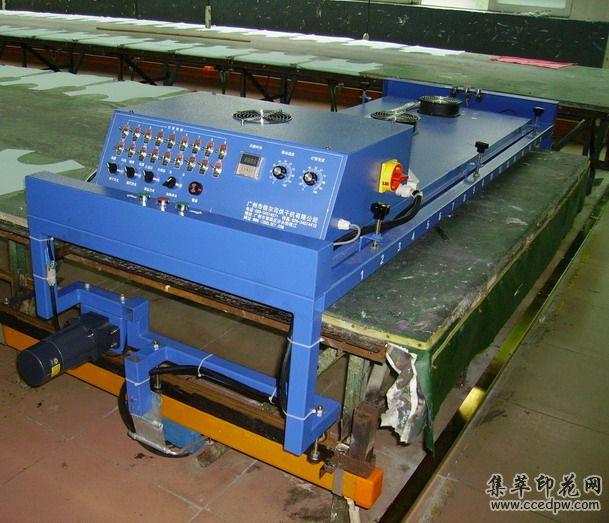 手印台面移动式烘箱/走台烘干机烘箱/跑台烘干机烘箱/行走烘箱/烘干机