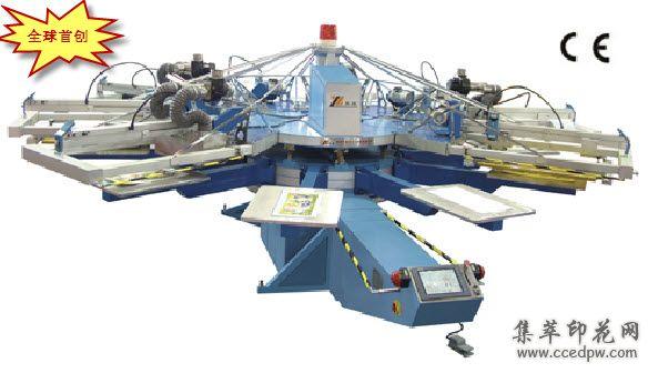 SPA系列UV多色丝网印刷机/丝印机