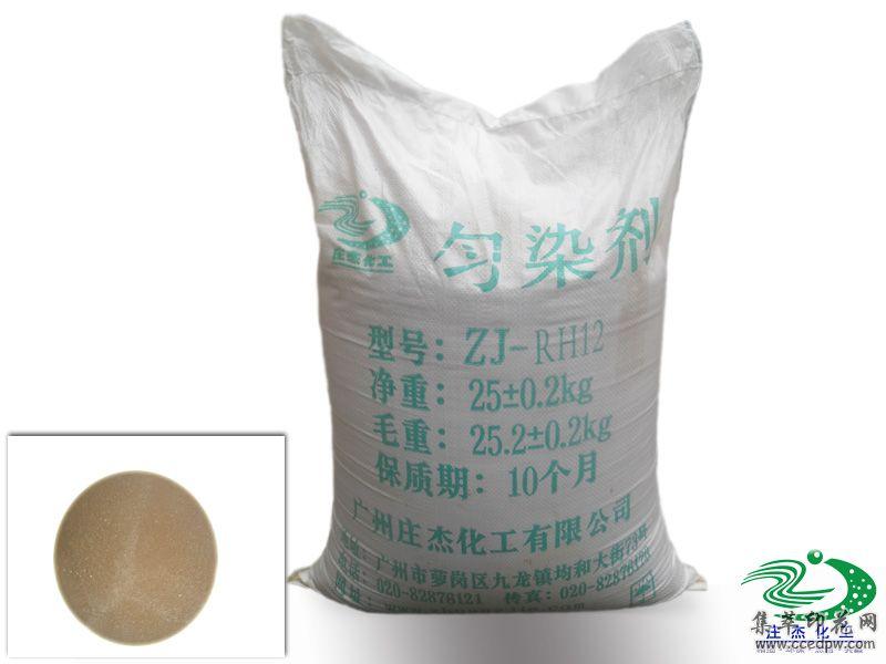 涤纶分散染色匀染工艺