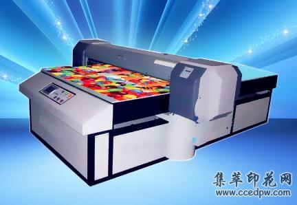 武藤打印机
