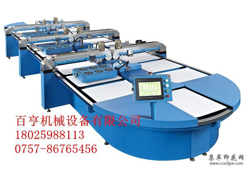 8色全自动印花机,服装印花机