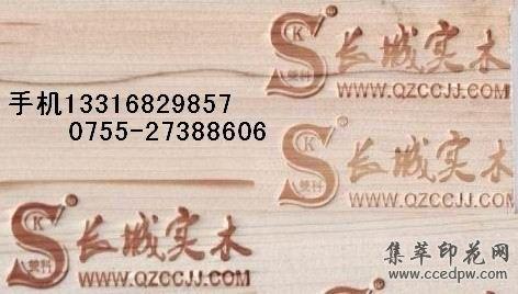 半自动木制品LOGO烫印机