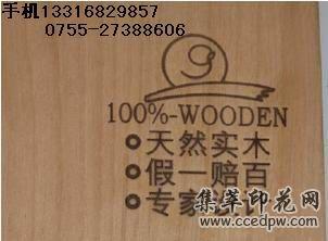 多功能木制品LOGO烙印機