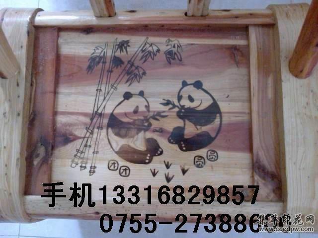 木制家具商标印花机