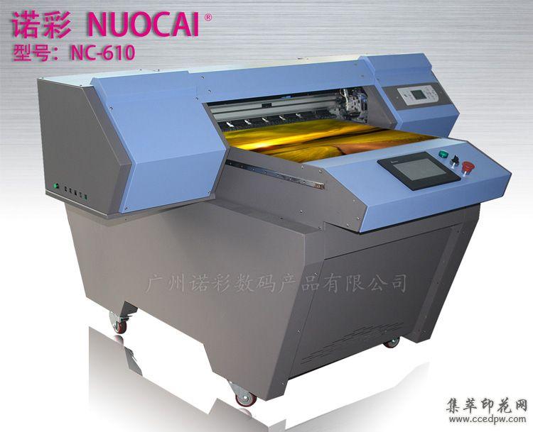 广州诺彩皮革衣服印花打印机