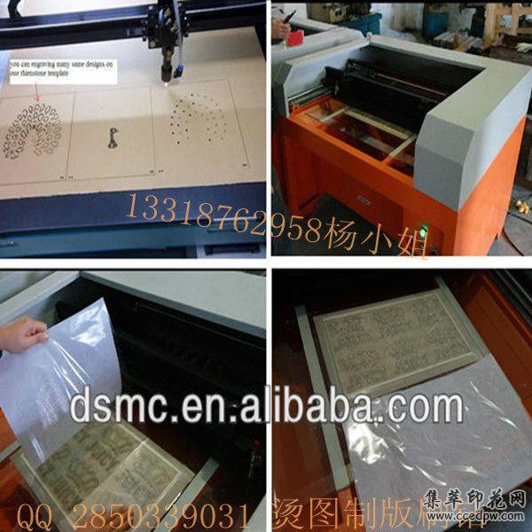 工廠直銷全自動刷鉆機|高效率燙圖自動排圖機