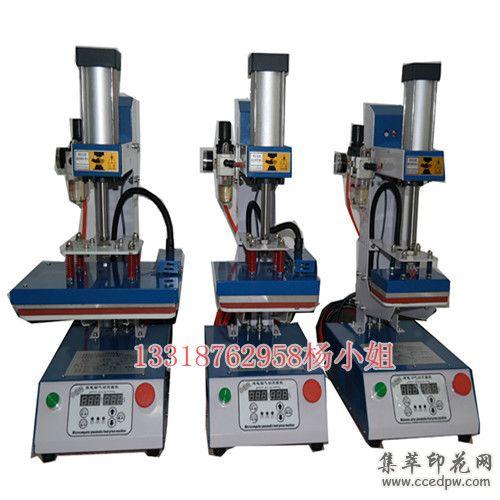 工厂直销商标烫印机|LOGO烫标机|服装烫唛机