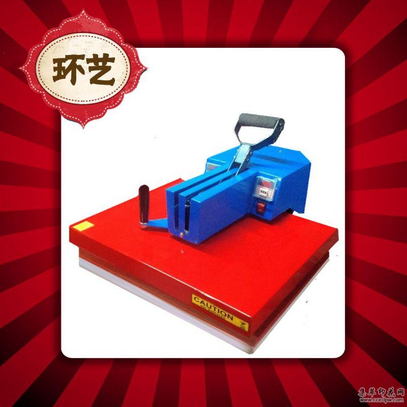 超低价奖牌热转印机器磁砖烫压机韩式摇头烫画机40*60cm