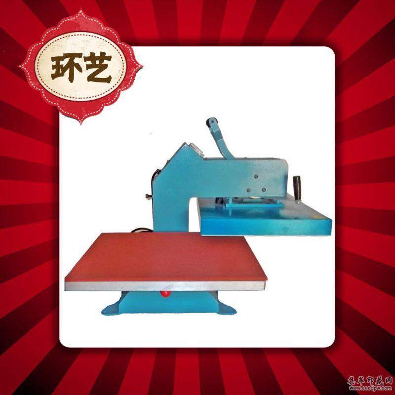 40*60美式摇头烫画机手动服装高压热转印热烫机瓷砖T恤印花机