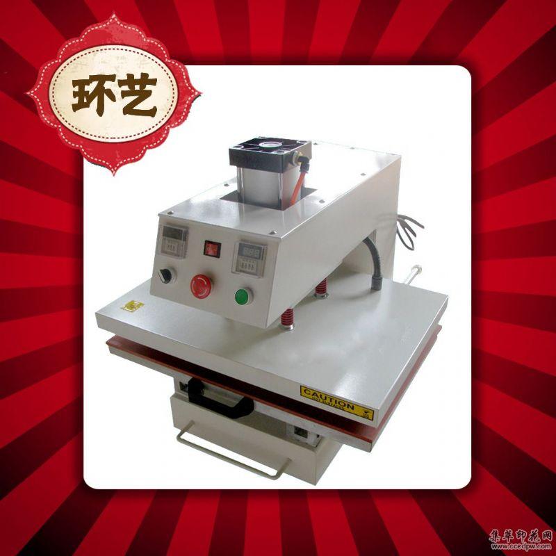 商標燙畫設備手機殼diy制作機器皮手機殼熱壓合機器皮壓燙機