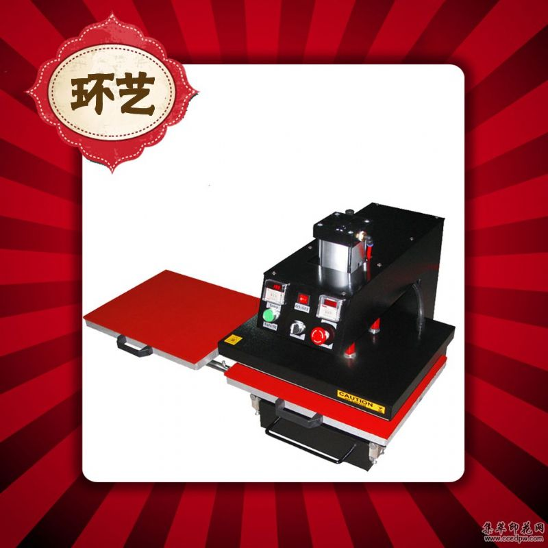 服装印花机下滑式气动双工位热转印机工厂用热转印烫画机器40*60cm