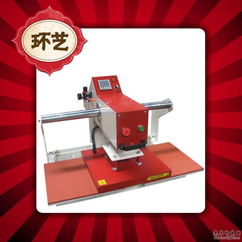 厂家直销供应天花铝板印花设备气动双工位热转印机器38*38
