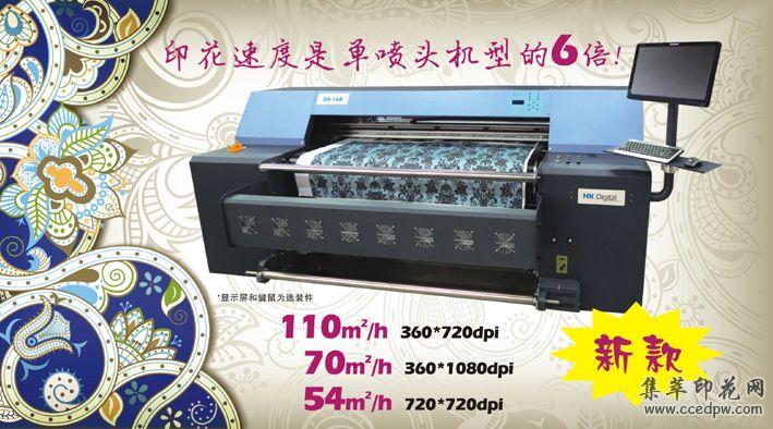 小本创业机器数码印花皮革印花机导带印花机数码导带印花机