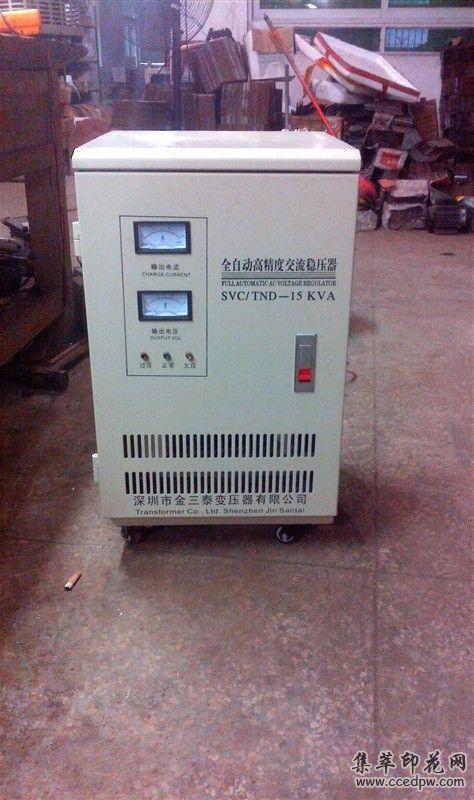 厂家直销稳压器,调压品,大功率干试变压器