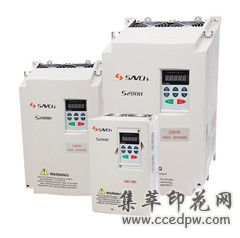 台湾三碁印花机专用变频器