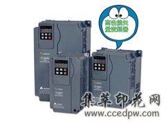 臺灣三碁S3800高功能矢量變頻器
