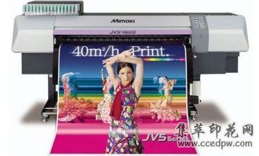 MIMAKIJV5高精度写真机