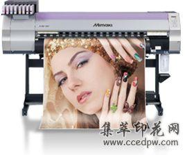 MIMAKIJV33高精度寫真機