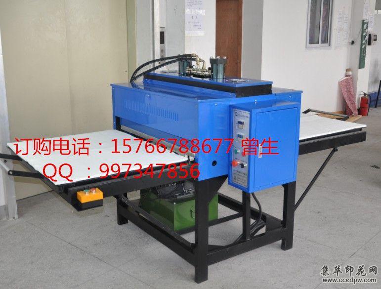液壓升華燙印機,燙鉆機,規格80*100