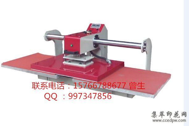 厂家直销上滑式气动热熔胶烫画机气动烫画机烫钻机印花机热转印烫画机